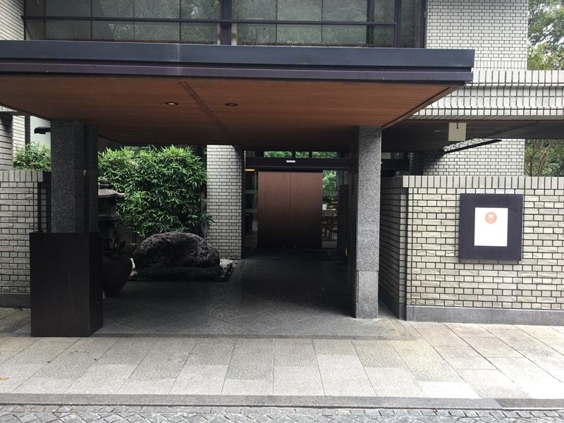 星野リゾート界箱根の門構え