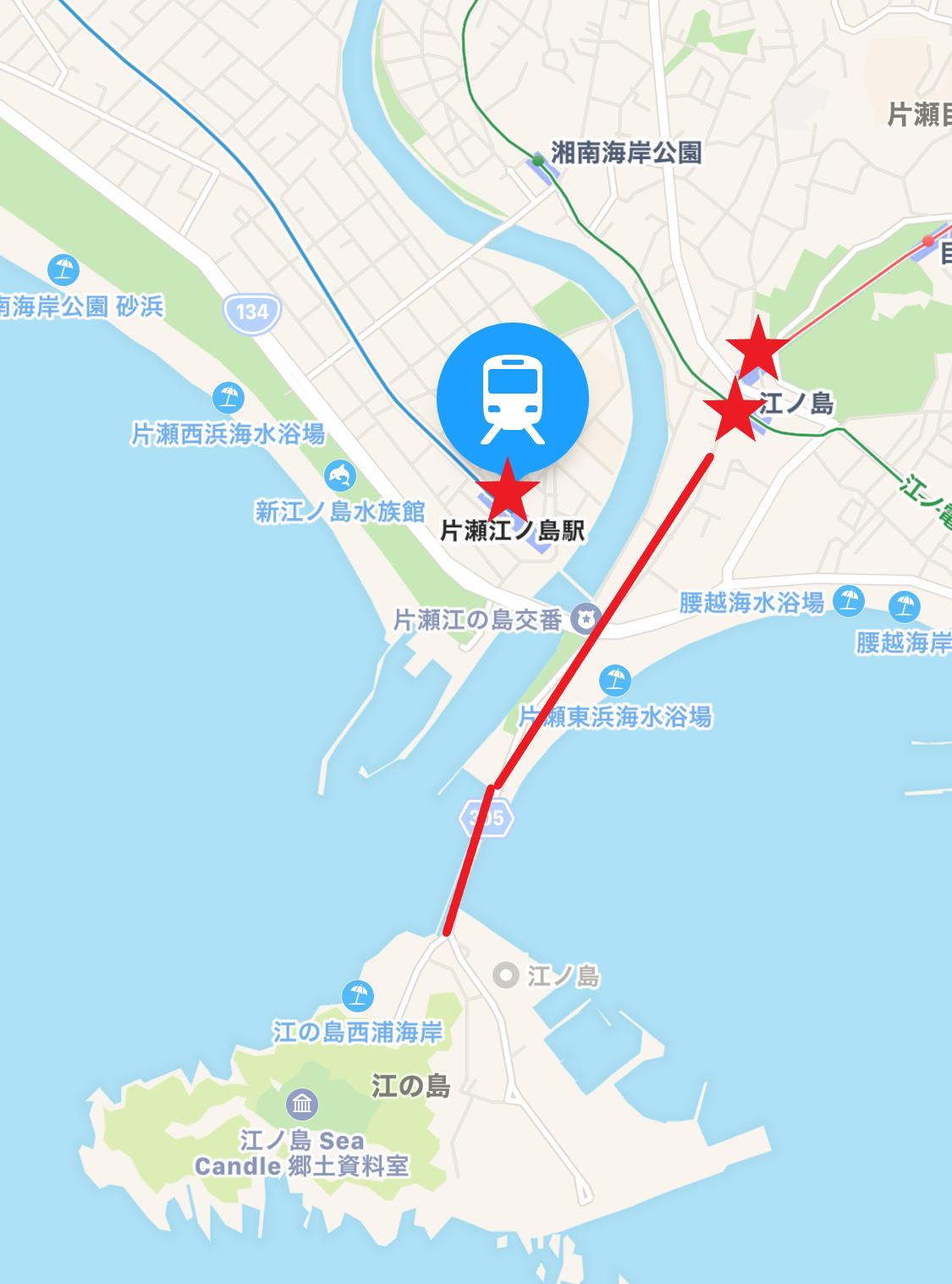 ➀江ノ島の最寄り駅は3駅あるよ