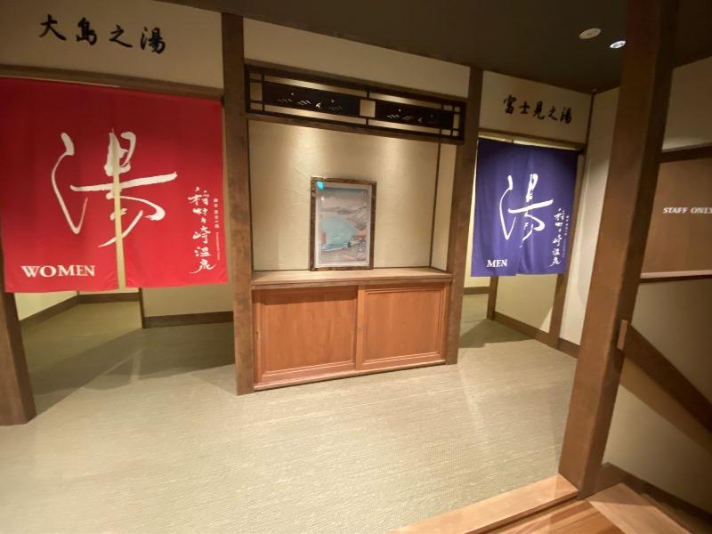 113_稲村ケ崎温泉の中の男湯と女湯