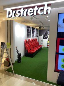Drストレッチの入口に目立つ赤い椅子が