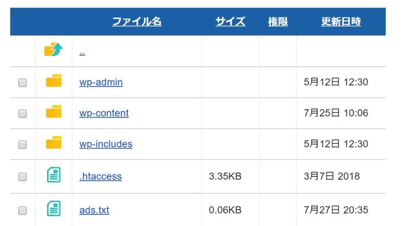 ads.txtはルートドメインにアップロードするXサーバー