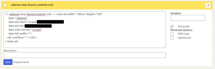 取り合えずpost snippetsに登録してショートコード化